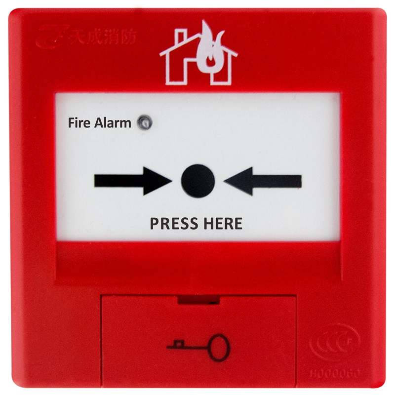 DC24V LPCB Approved ressetable manual fire alarm call point