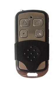 Key-fob HB-YKQ-4 for HB Solar-powered alarm series