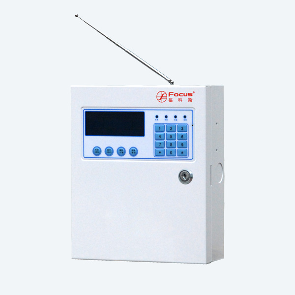 GPRS GSM voice alarm dialer FC-7504 meian tech security