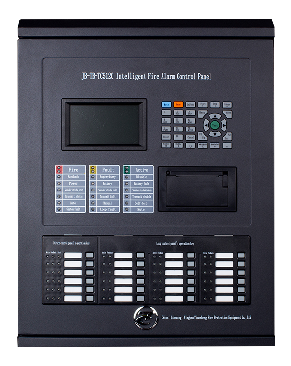 Intelligent fire control panel LPCB fire controller