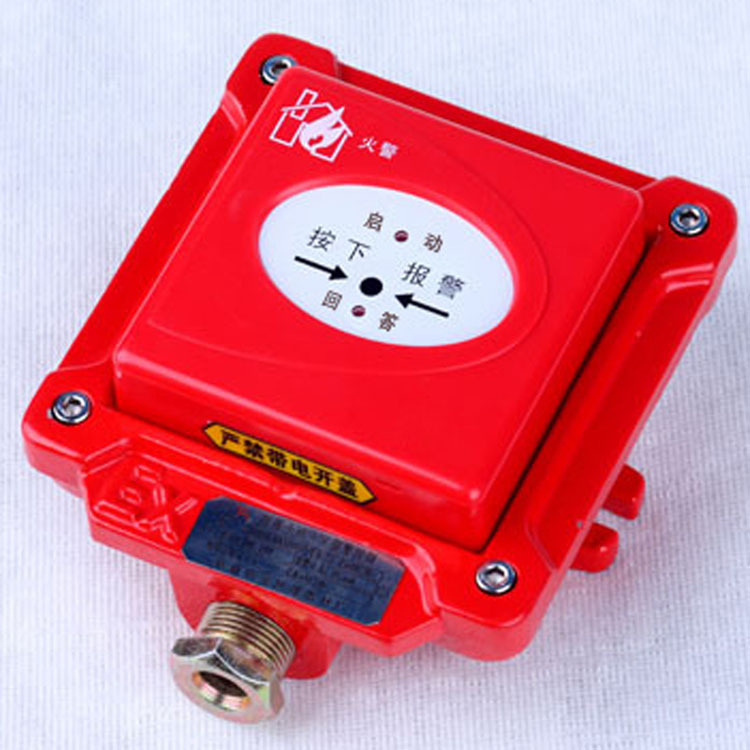 Ex proof Manual Alarm Call Point Fire Alarm System